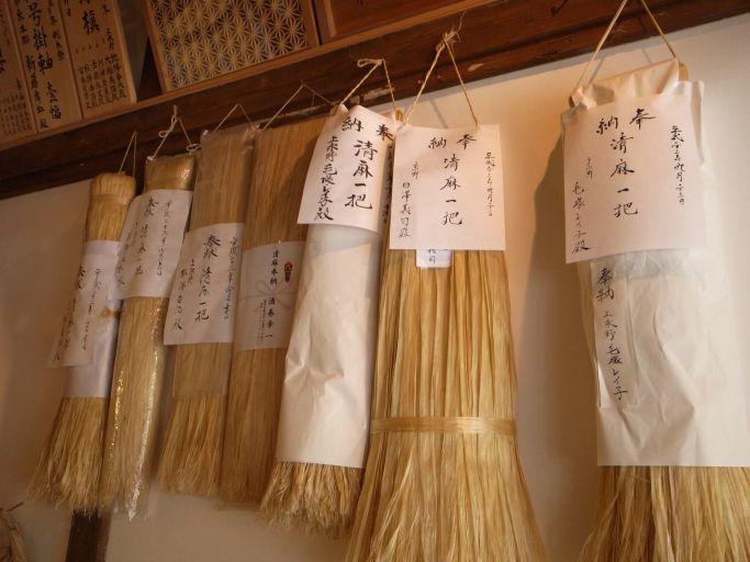 賀蘇山神社の祭礼(獅子舞・太々神楽)(鹿沼市 入粟野)
