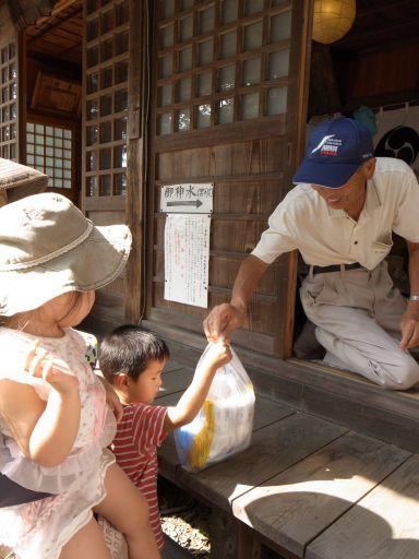 星宮神社をめぐる地域コミュニティー(下野市 下古山)