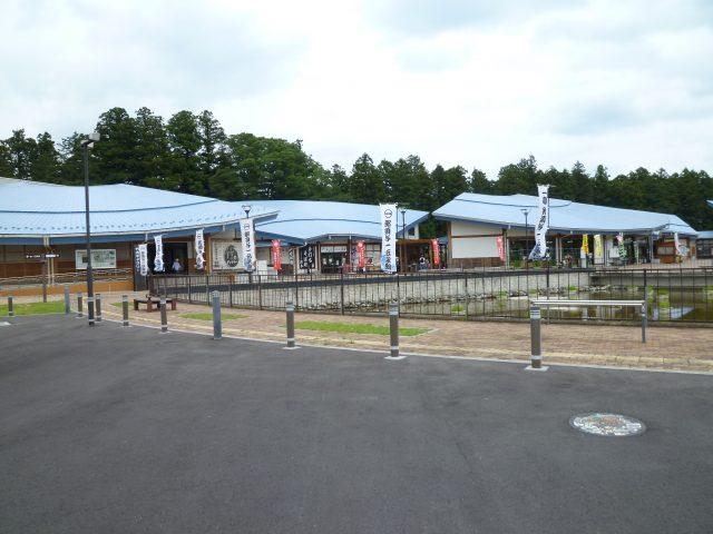 道の駅那須与一の郷