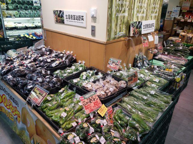 えきの市場内 JA農産物直売所