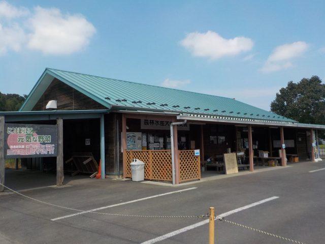 矢畑むらづくり組合農産物直売所