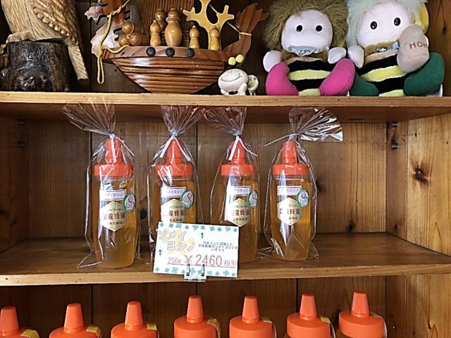 玉生美蜂場