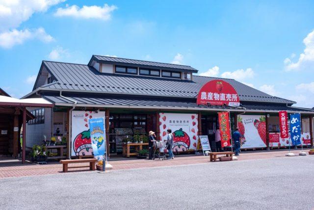 道の駅にしかた農産物直売所