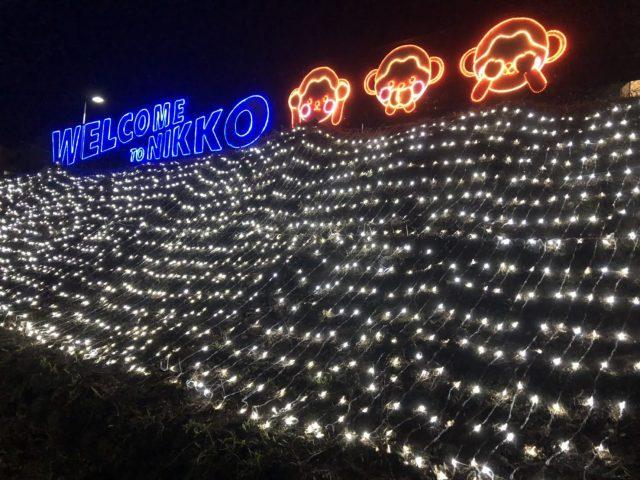 日光・鬼怒川で、光り輝く銀河を走るSLの旅!!