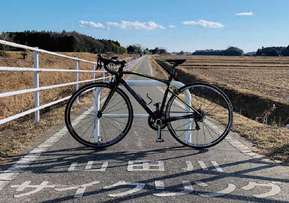 山田川サイクリングロード