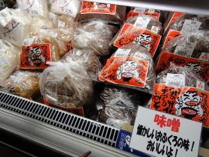 卯の花手作り味噌