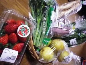 今日買った野菜全部