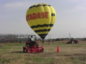 気球とトラクター