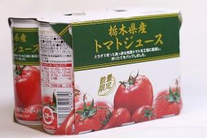 JA全農とちぎの「栃木県産トマトジュース」