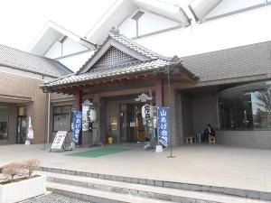 山上げ会館