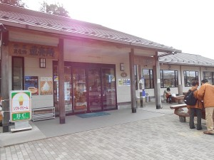 道の駅ばとう