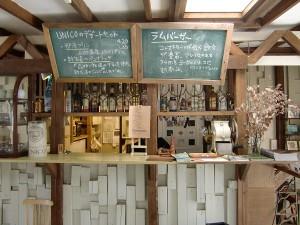 ウニコカフェスペース
