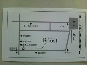 カフェのマップ