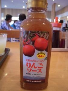 リンゴソース