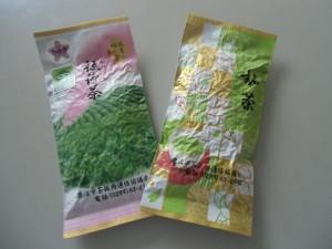 板荷茶パッケージ