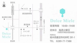 dolce miele map
