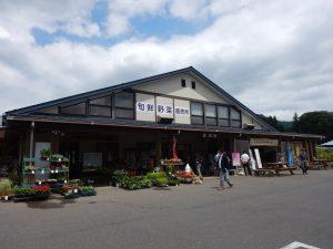 茂木町の「いい里さかがわ館」で最強のTKGを食べてきた