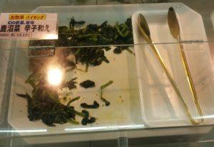 鹿沼菜の辛し和え