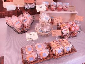 ホワイトデー用菓子(Kirara)