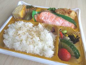 1000円お弁当