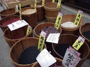 いろいろな豆