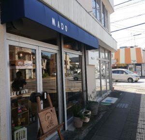 Matsuの店の前