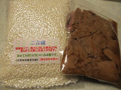 お米とゆば