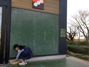 写真5黒板