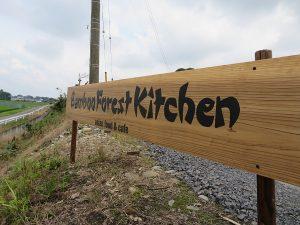 バンブーフォレストキッチンの看板
