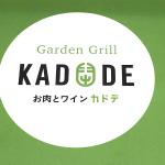 カドデのロゴ