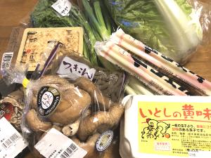 栃木県産にこだわった材料の写真