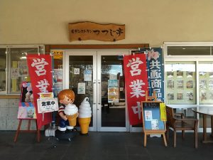 農村レストランつつじ亭の入口