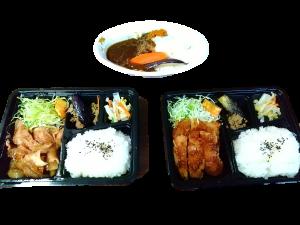 3種類のお弁当の写真
